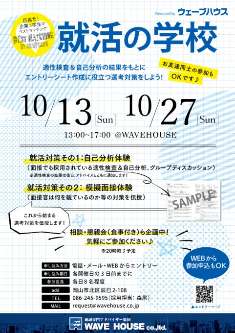 2019-2020_1DAYインターン&イベント両面A4