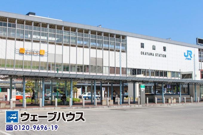 岡山駅東口