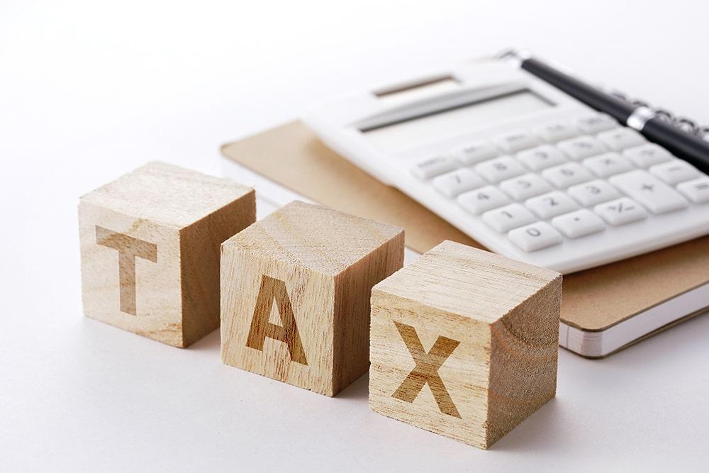 不動産の取得時・売却時にかかる税金