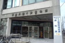 備前県民局3