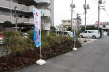 オープンハウス(アーネスト矢坂) 001