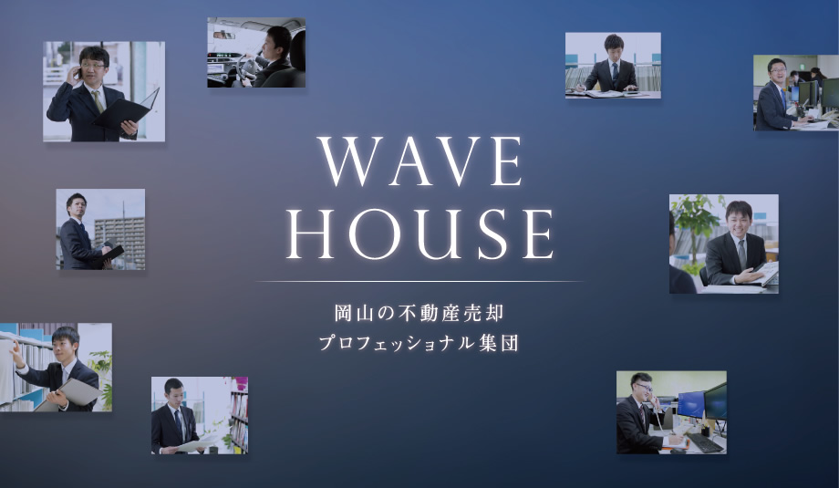 SUUMO WAVE HOUSE