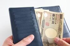 財布・現金